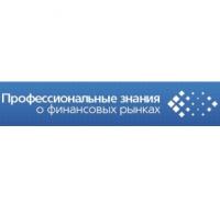 Finexam.ru онлайн-тестирование