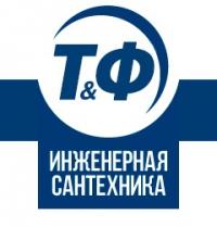 ООО ТРУБЫ И ФИТИНГИ