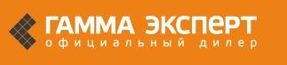Автосалон Гамма Эксперт СПб