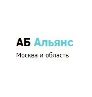 АБ Альянс клининговая компания