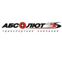 Транспортная компания Абсолют