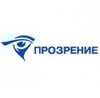 Офтальмологическая клиника Прозрение