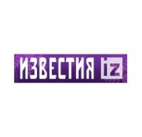 iz.ru информационный портал