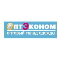 ОПТ-ЭКОНОМ интернет-магазин