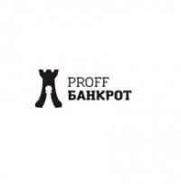 Компания Proff Банкрот