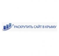 крым.раскрутитьсайт.рф продвижение сайтов