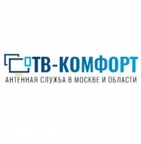 ТВ-КОМФОРТ Московская Антенная Служба