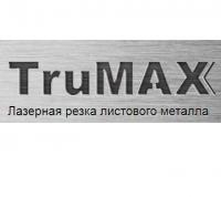 Компания Трумакс