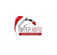 Автосалон Питер Авто отзывы