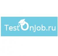 testonjob.ru тесты при приеме на работу