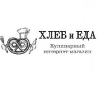 Кулинарный интернет-магазин Хлеб и Еда
