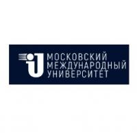 Московский Международный Университет (ММУ)