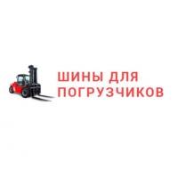 Superelastik.ru шины для погрузчиков