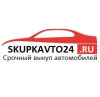skupkavto24 выкуп автомобилей в Москве
