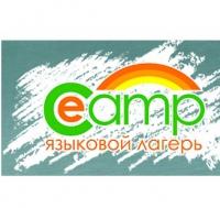 Языковый лагень E-Camp