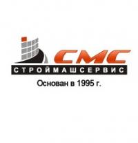 Строймашсервис-Южный Урал