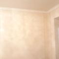Отзыв о Группа компания ЯСК Строй: Ремонт потолка.
