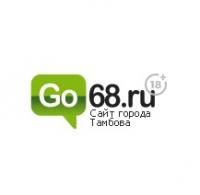 go68.ru сайт Тамбова и области