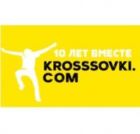 krosssovki.com интернет-магазин
