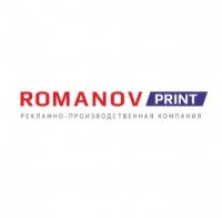 Romanov-print.ru наружная реклама в Москве