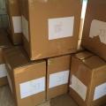 Отзыв о Jera Cargo: отзыв о Jera Cargo