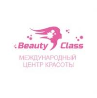 Компания Бьюти-Класс (Beauty-Class)