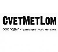 CvetMetLom приёма цветного металла отзывы