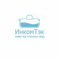 Компания ИнкомТэк
