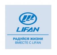 Ринг Авто Воронеж, официальный дилер LIFAN