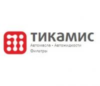 Тикамис интернет-магазин