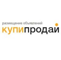 vip.kupiprodai.ru доска объявлений