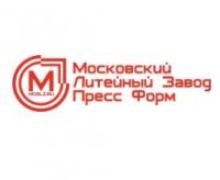 Московский литейный завод Пресс Форм