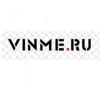 vinme.ru интернет-магазин