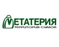 метатерия.рус интернет-магазин