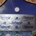 Отзыв о Дибикор: Дибикор при повышенном холестерине.