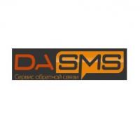 dasms.ru сервис обратной связи от клиентов