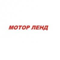 Мотор Ленд Кузовной Цех, Воронеж