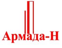Агентство недвижимости Армада-Н
