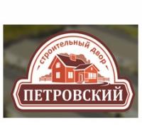 Строительный Двор Петровский
