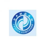 Группа Компаний ЭРИДАН