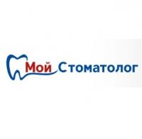 Мой Стоматолог