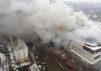 Пожар ТЦ Кемерово