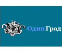 """Консалтинговое агентство """"ОдинГрад"""""""