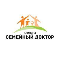 Клиника Семейный доктор на Озерковской