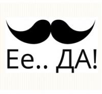 ee-da.ru доставка еды
