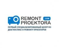 msk.remont-proektora.com сервисный центр
