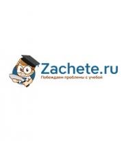 Zachete.ru