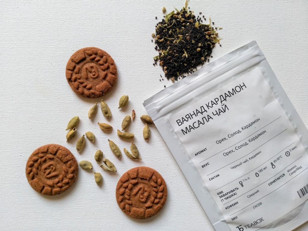 Ваянад Кардамон Масала чай
