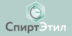 ООО СпиртЭтил