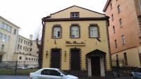 Дом Романовых культурно-исторический центр